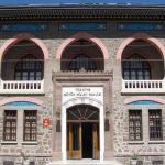 Cumhuriyet Müzesi, Ankara