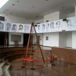 12 Eylül Utanç Müzesi