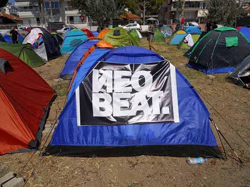 Zeytinli Rock Fest 2014