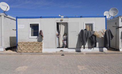 Harran, Suriyeli Mülteci Kampı