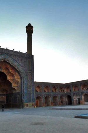 İsfahan Ulu Cami