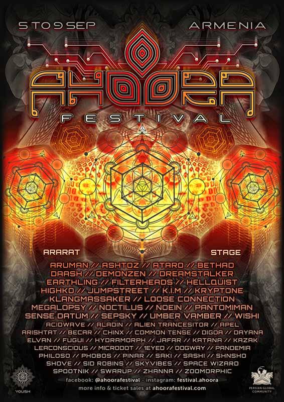 Ahoora Festival